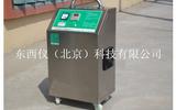 移动式臭氧发生器5g/h  产品货号: wi102239