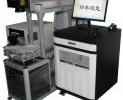 RF-DL50二極管側面泵浦高速激光打標機