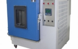 HS-100臺式恒溫恒濕試驗箱