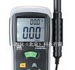 二合一溫濕度儀  產品貨號: wi110999