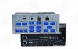 海仕杰HD4200,帶4進2出HDMI接口,高清一體化多媒體電教中控,四進二出高清中控