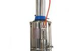 自动断水型蒸馏水器