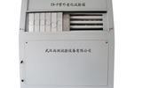 武汉紫外灯老化试验箱