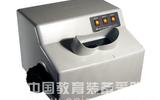 暗箱式三用紫外分析仪/三用紫外分析仪/紫外分析仪
