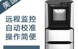 FDM 高精度工業級3D立體打印機 快速成型機  F170F270F370