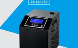 上海知信冷水機 ZX-LSJ-150(封閉型)冷卻液低溫循環機