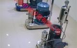 水性树脂油墨乳化机,环氧树脂研磨乳化机