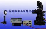 上海實博 ESG-3D三維電子散斑干涉儀 光測力學設備 科研儀器教學設備 廠家直銷