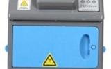 荧光增白剂检测仪,荧光增白剂测定仪
