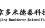 北京多米德泰現貨供應德國發動機溫度計