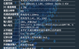 TEKTRONIX 泰克基礎數字存儲示波器 TBS1000系列 2-4通道 60-150M帶寬 采樣率1G