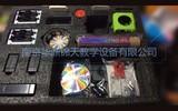 光學實驗箱   高中小學 科學實驗箱