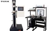 YC-125-厂家直销YC-125塑料薄膜拉力试验机