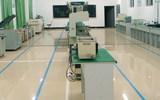 小型工业制板实验室