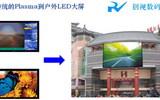 PowerMIS多媒體信息發布系統