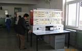 控制技术实验室