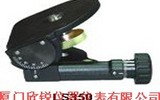 精确倾斜支架LS350