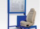 汽车电控座椅综合实训台