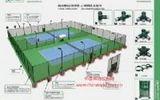 速達(sport-tech)組裝式圍網系統