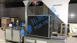 拓測TT-HDS50型全自動水合物直剪儀 可燃冰直剪儀 天然水合物剪切儀