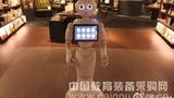 人型舞蹈机器人