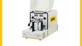 氧气透过率测试仪 型号 厂家 价格
