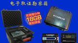 SY01-HD便攜電子取證勘察箱針對U盤硬盤SD卡T卡源盤只讀取證一線民警專用