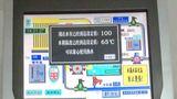 太阳能控制仪、太阳能控制系统