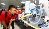 中学生大学实验室探秘科技之光