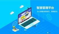网络服务平台或成教育装备采购聚焦点