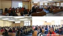 中庆优博助力合肥市蜀山区STEM教师培训
