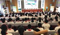 山东举办特种设备安全知识进校园 捐赠3000多册图书