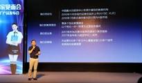 广州学大发布小升初360°产品,聚焦小学生综合能力的提升