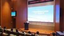 """5G賦能""""教育新基建""""!廣東省""""5G+智慧教育""""項目研討會成功舉辦"""