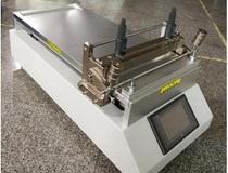 小型实验室涂布机  型号:HAD-TBJR
