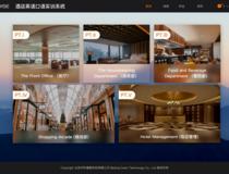 IHE酒店英语口语教学实训软件系统
