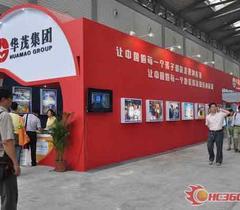 宁波华茂外国语学校作文景色冬季高中250字图片