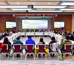 西北高校教发中心联盟常务理事会在甘肃农业大学举办