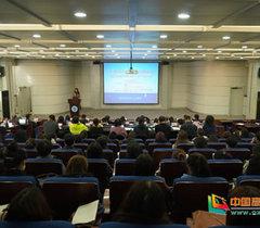 渤海大学举办2020年辽宁沿海经济带发展高层论坛
