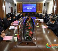 河南城建学院工程管理专业顺利完成住建部专业评估复评工作