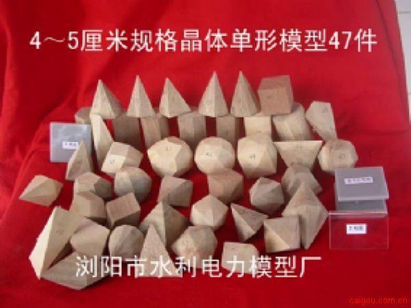晶體單形木質模型學生用