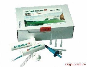 大鼠5核苷酸酶Elisa试剂盒,5-NT试剂盒