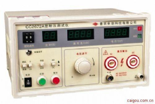 耐壓測試儀,泄漏電流測試儀,接地電阻測試儀,絕緣電阻測試儀