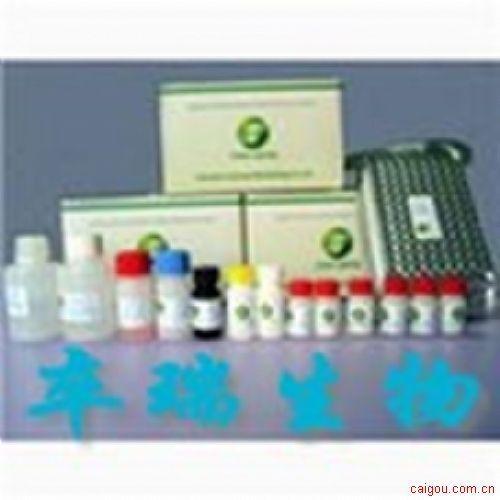 人骨成型蛋白受体1A(BMPR-1A)Elisa试剂盒