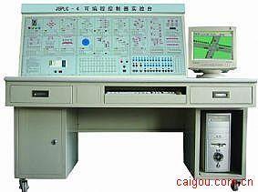 PLC可编程控制器实验实训台