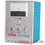 电控箱XKZ-20G2