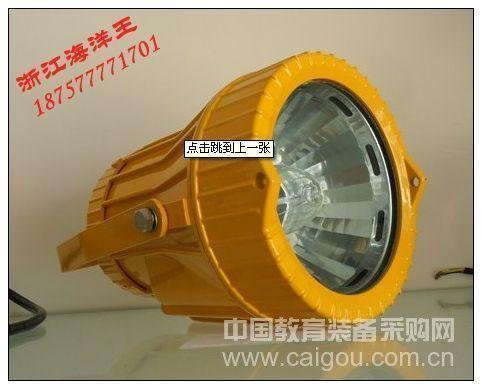 矿用防爆灯、矿用投光灯