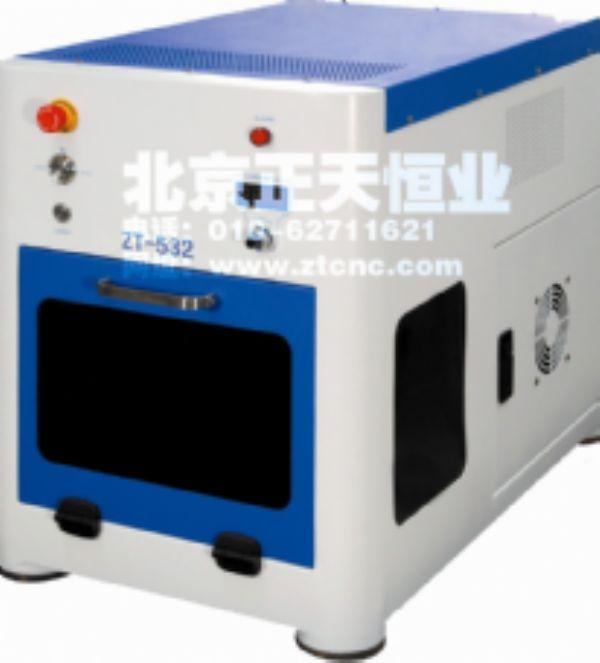激光內雕機(532綠光端泵激光器)