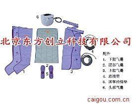 DF-654 智能組合氣壓按摩保健系統/空氣波壓力治療儀/空氣壓力波治療儀