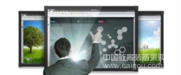紅外白板 紅外交互式電子白板 多媒體班班通設備